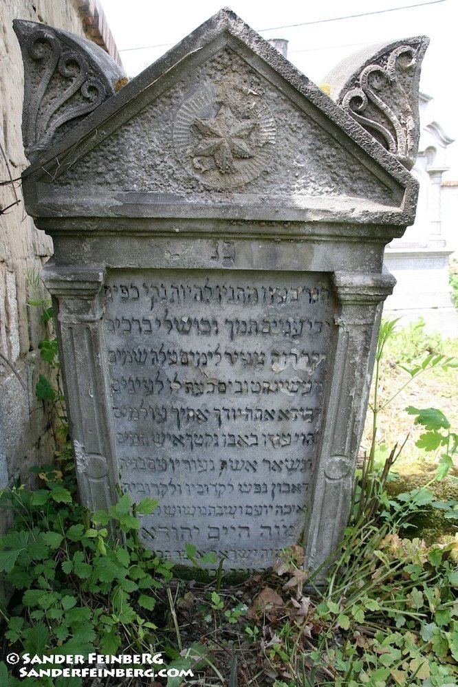Sárospatak Jewish Cemetery