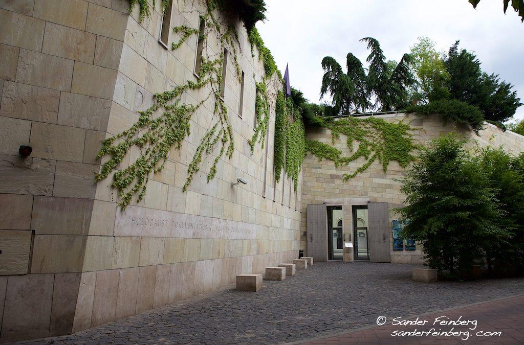 Budapest Holocaust Memorial Center